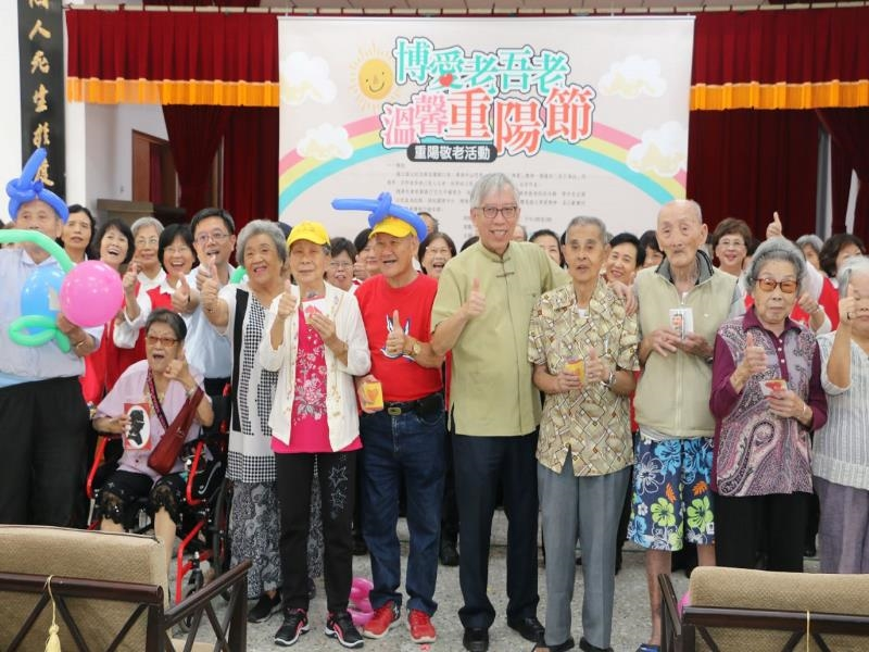 "Group Photo of ""Fraternity to the Elderly, Warm Double-Ninth Day"" National Dr. Sun Yat-sen Memorial"