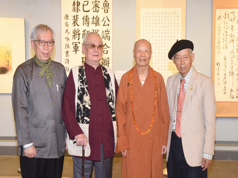 """""""Monarch of Traditional Art: Three Masters' Exhibition"""""""