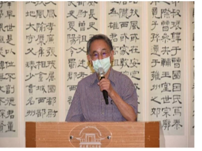 """""""A Commemorative Exhibition of Prof. Wang Chung's Calligraphy Art"""" -2"""
