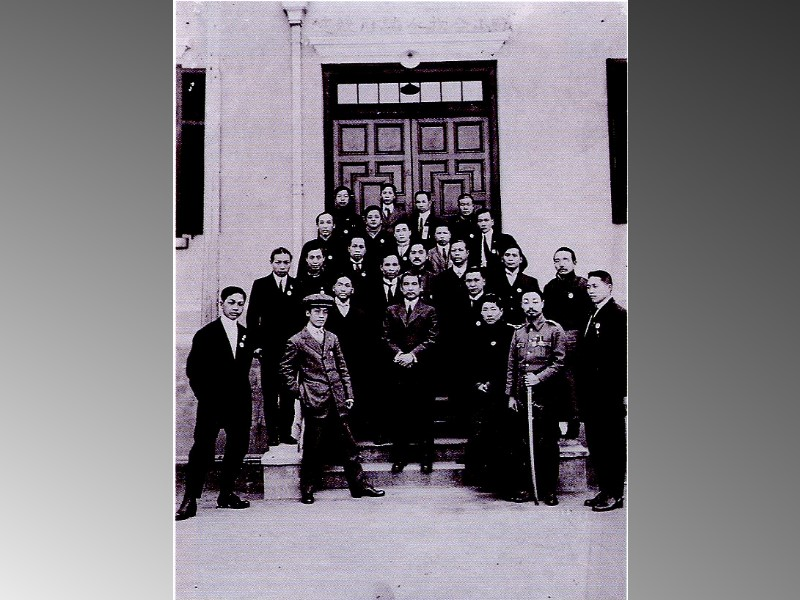 Dr. Sun Yat-sen and with Staff of President Office