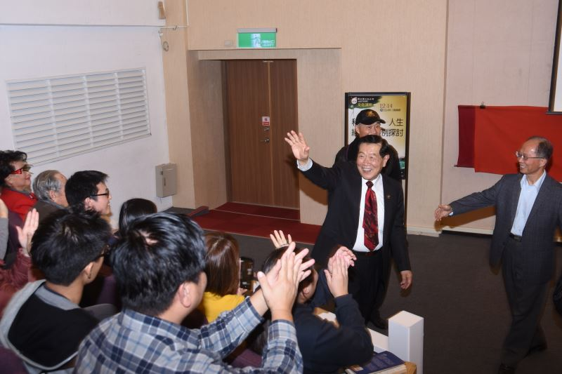 李昌鈺博士分享人生經驗