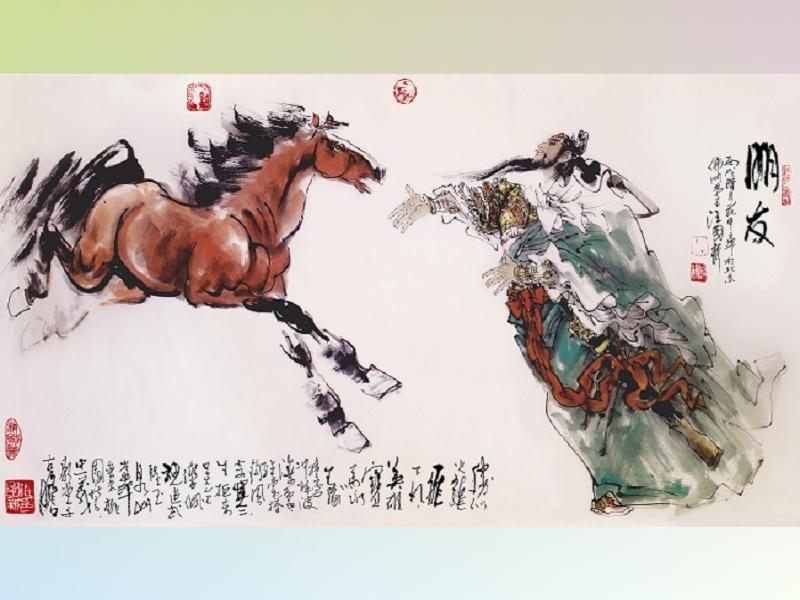 Wang Guo-xin's Selection of One Hundred Guan Yu Pictures <Friends>