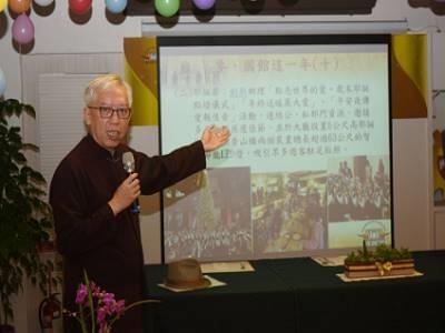 Director-general introduced the outstanding volunteers