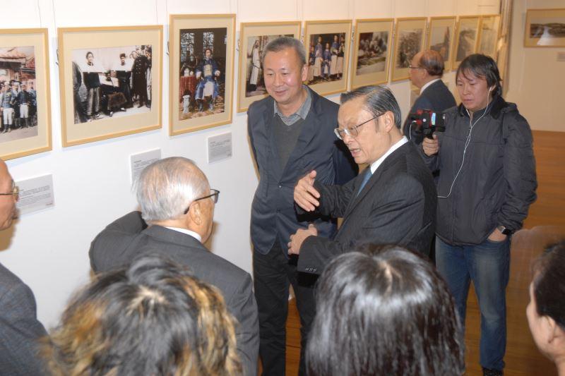 孫中山與中華民國展