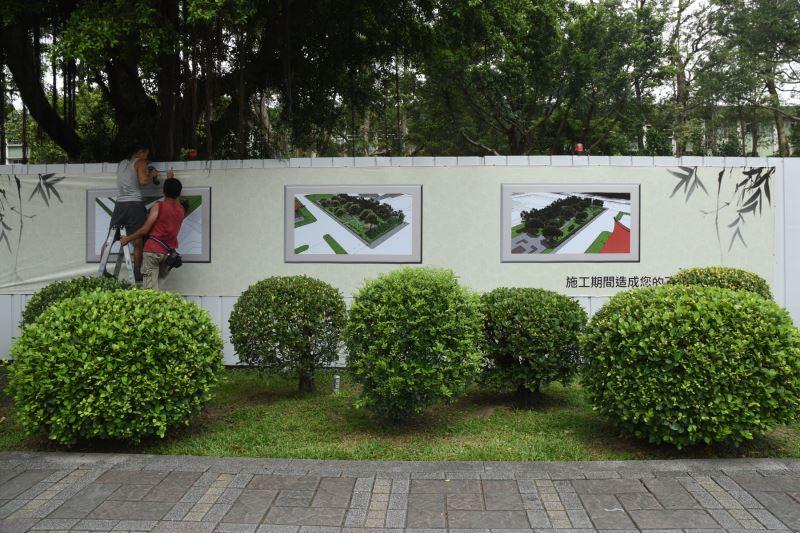 書法藝術園區景觀工程