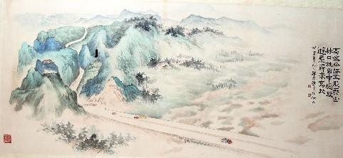 Dr. Sun Yat-sen's Ideal in Taiwan: Sun Yat-sen Freeway