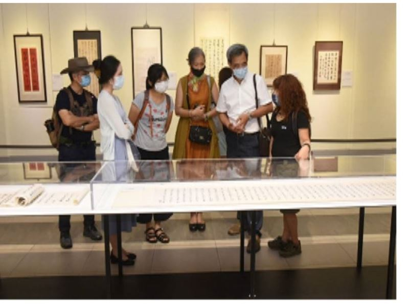 """""""A Commemorative Exhibition of Prof. Wang Chung's Calligraphy Art"""" -8"""