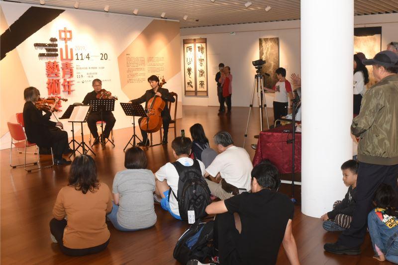台灣弦樂團