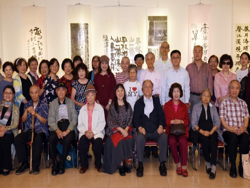 逸仙藝廊展出「麗水華山走過-林麗華書、畫個展」開幕式