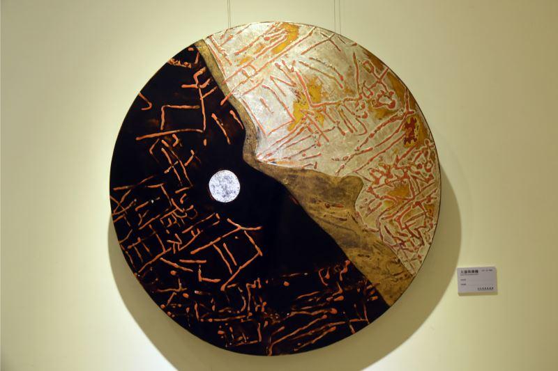 汪天亮的大漆與禪機抽象繪畫展