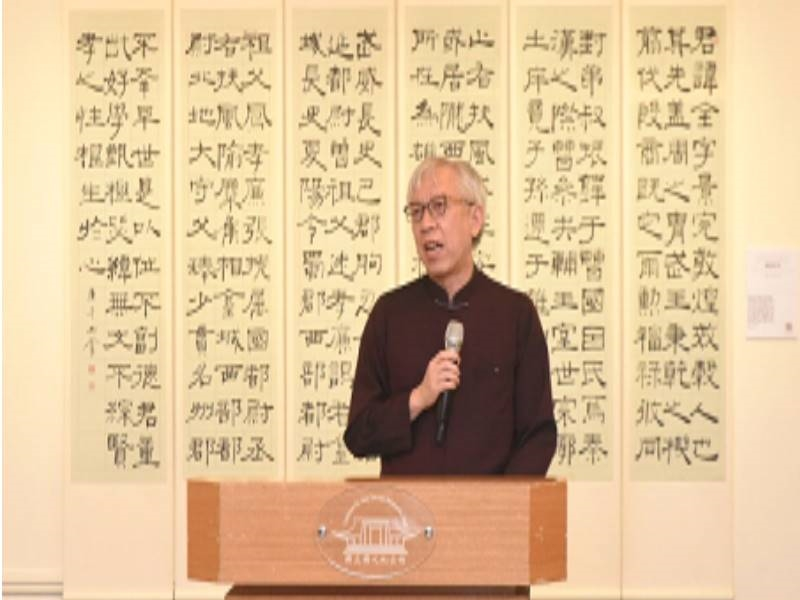 """A Commemorative Exhibition of Prof. Wang Chung's Calligraphy Art"""