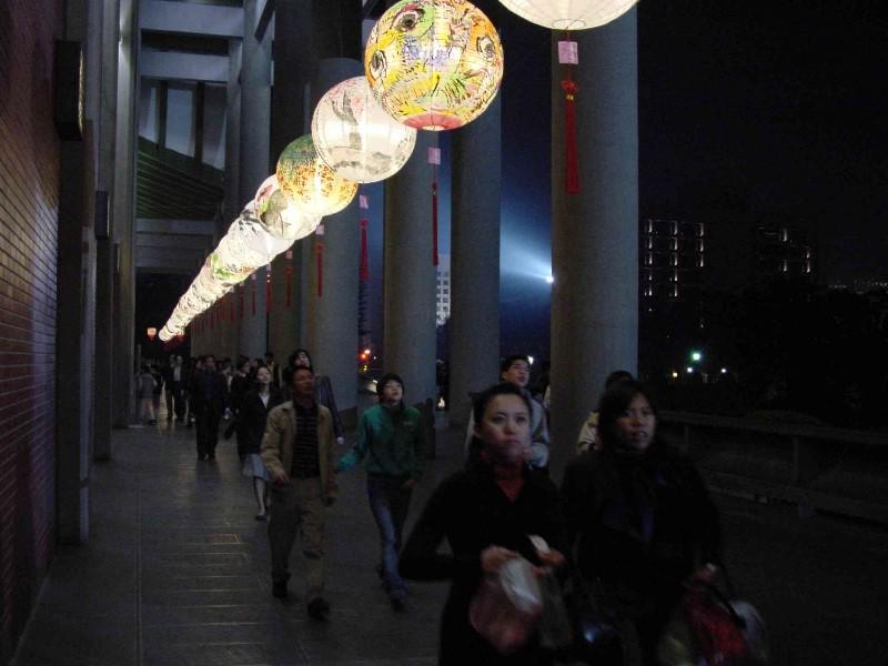 Appreciating Festival Lanterns