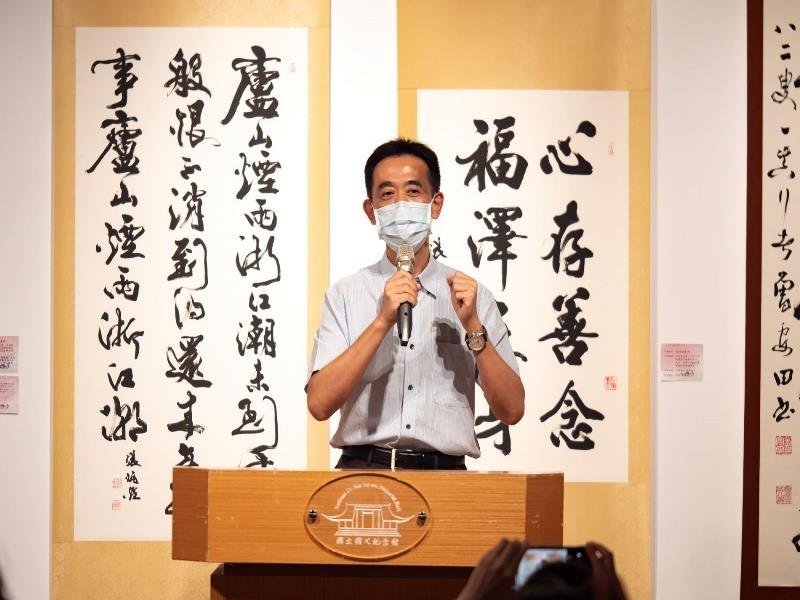 Director-general of Dr. Sun Yat-sen Memorial Hall, Wang Lan-sheng, gave a speech