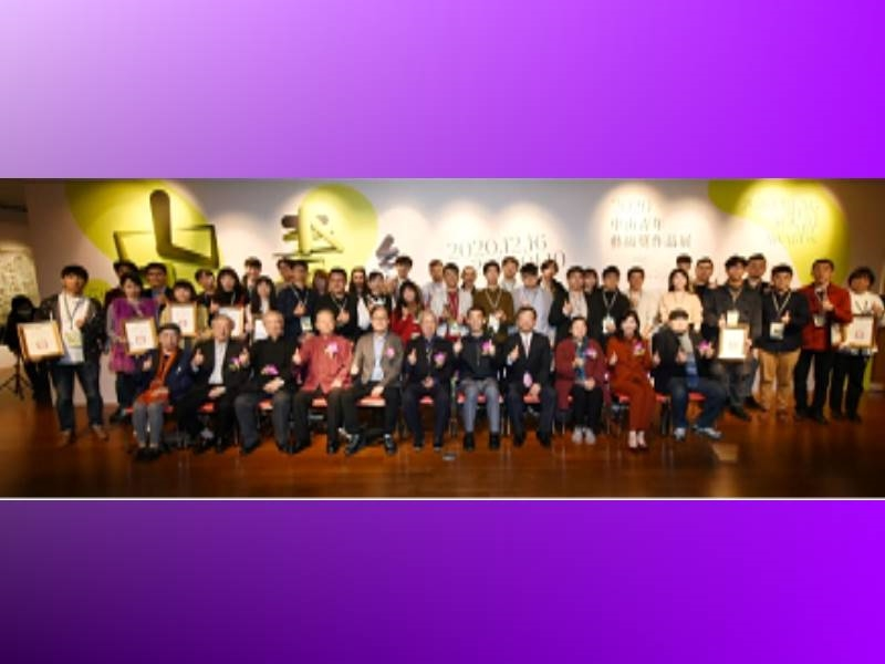 """Award-giving and Opening Ceremony of """"2020 Chungshan Youth Art Award Exhibition"""" - 11"""