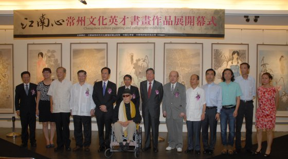 The cross-strait cultural exchange