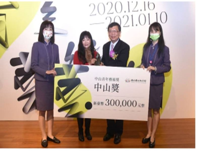 """Award-giving and Opening Ceremony of """"2020 Chungshan Youth Art Award Exhibition"""" - 7"""
