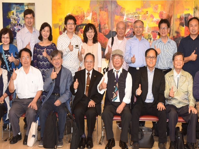 """Opening Ceremony of """"Flying to the Borderless: Lan Rong-Xian Creation Exhibition"""