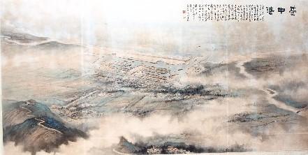 Dr. Sun Yat-sen's Ideal in Taiwan: The Port of Taichung