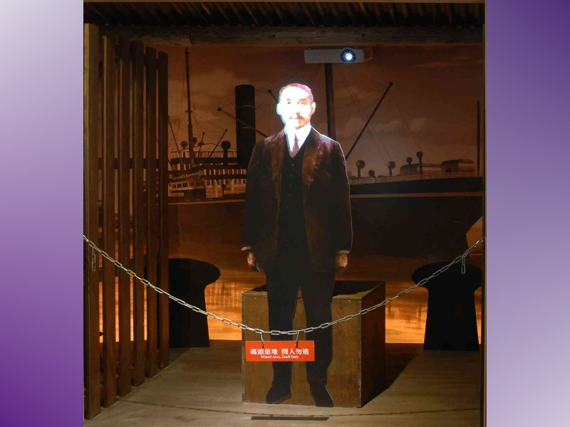 Meet the digital Dr. Sun Yat-sen