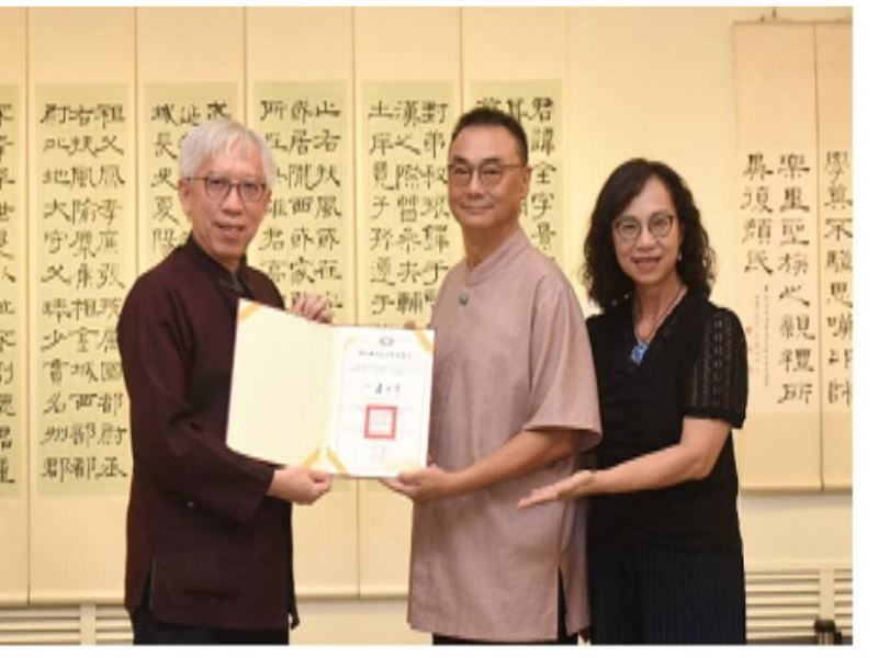 """""""A Commemorative Exhibition of Prof. Wang Chung's Calligraphy Art"""" -6"""