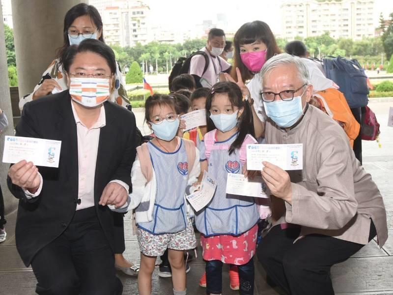 2,400 Kindergarten Senior Children's First Theater at National Dr. Sun Yat-sen Memorial Hall