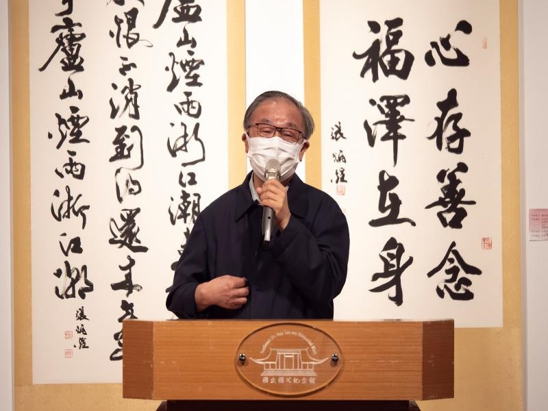The famous calligrapher, Prof. Chang Bing-huang, gave a speech.