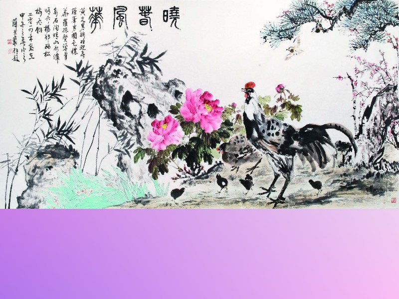 The 2nd Taiwan One Hundred People Chinese Painting and Calligraphy Exhibition