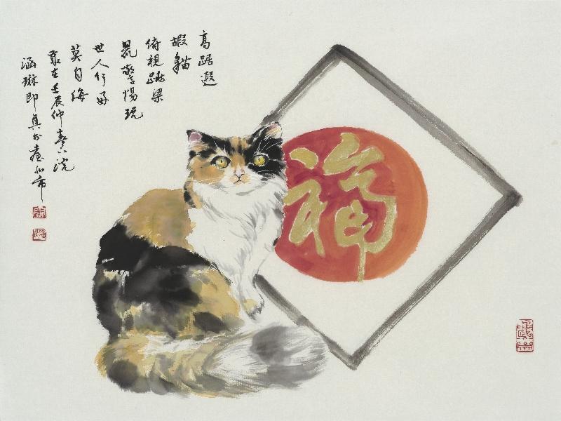 Lei Han-Lin《Lucky Cat》