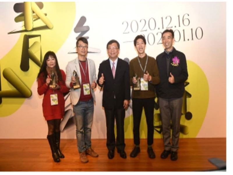 """Award-giving and Opening Ceremony of """"2020 Chungshan Youth Art Award Exhibition"""" - 10"""
