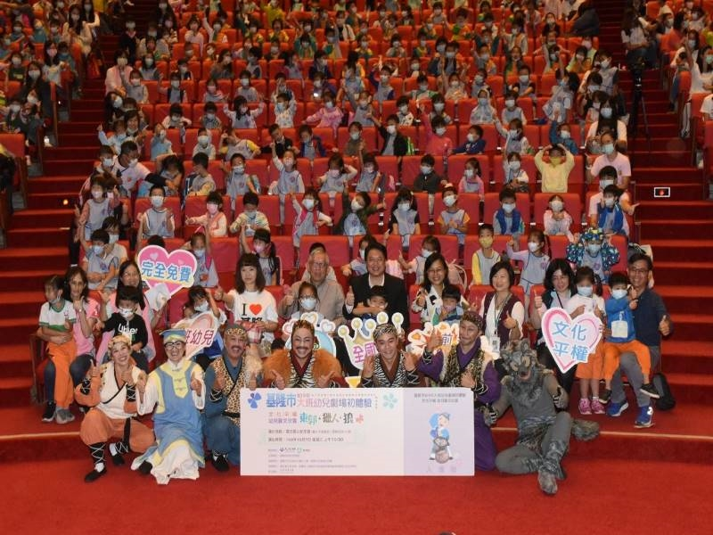 2,400 Kindergarten Senior Children's First Theater at National Dr. Sun Yat-sen Memorial Hall -3