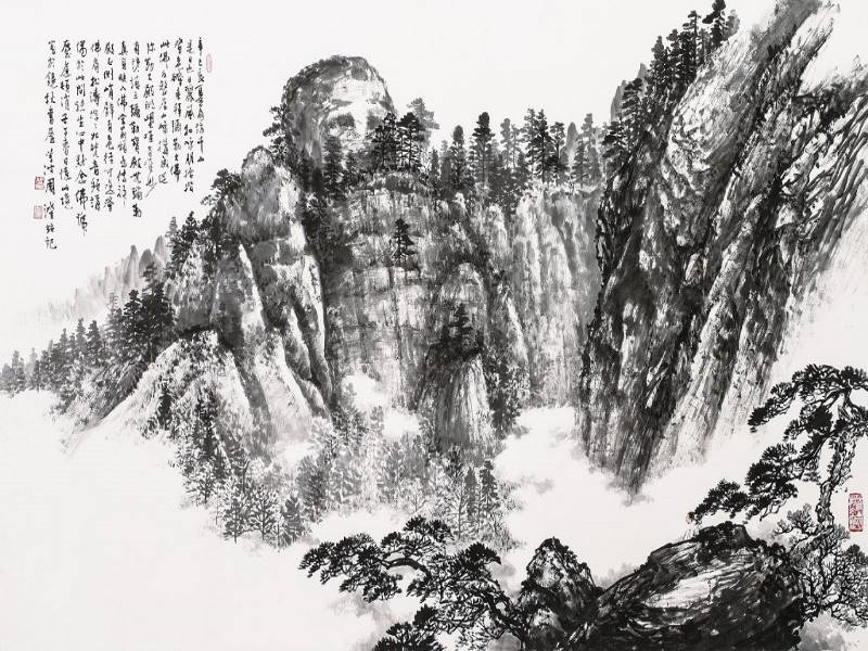 """""""Floating Clouds, Washing Stones-Chou Chen 80th Retrospective Exhibition""""-10"""