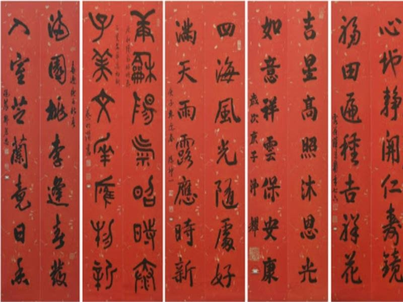 Twenty-five important calligraphy groups in northern Taiwan attended the spring festival couplets wr