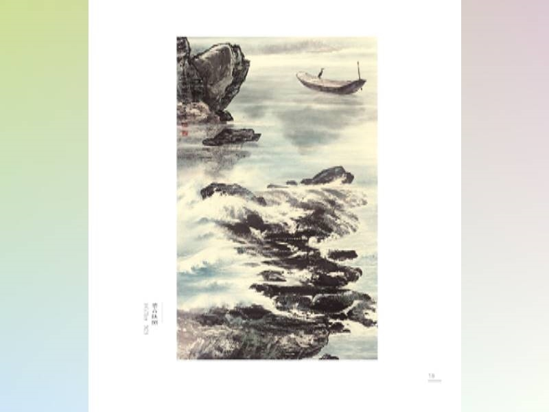 Clouds and Water of Leisure─Lin Jin-jung Solo Exhibition - 12
