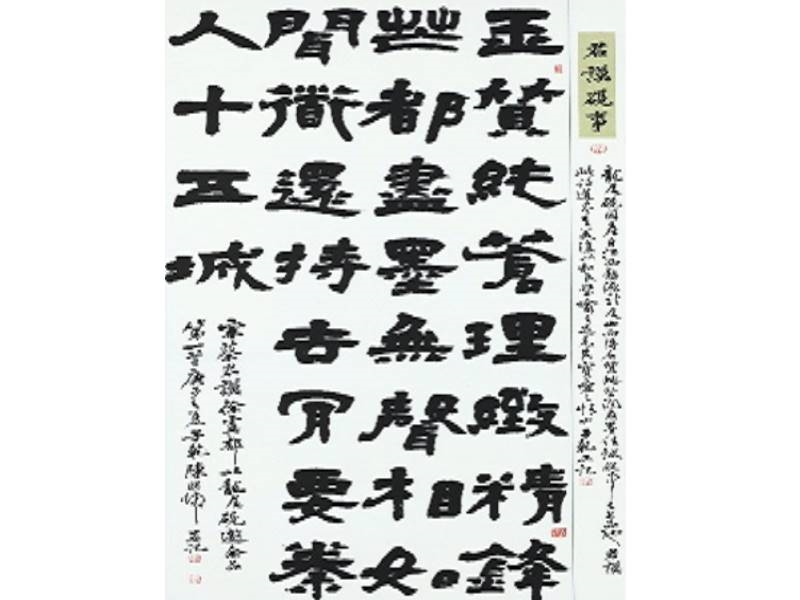 """Award-giving and Opening Ceremony of """"2020 Chungshan Youth Art Award Exhibition"""" - 15"""
