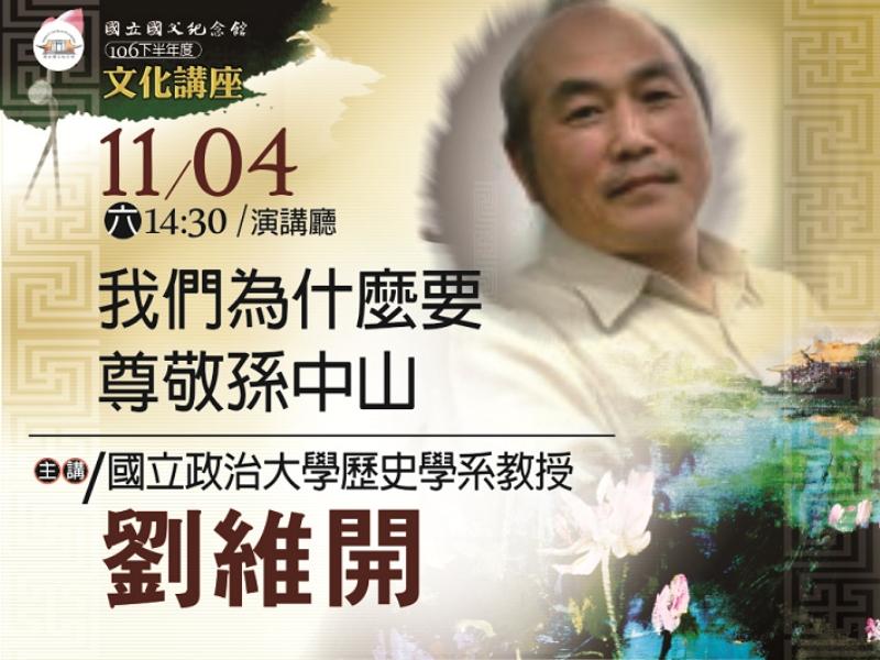 Why should we respect Sun Yat-sen?