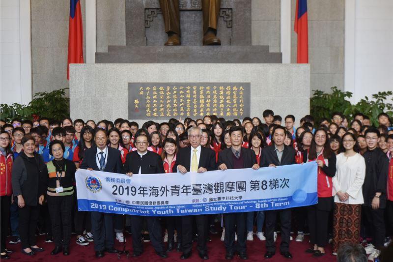 大馬華裔青年盛大來訪