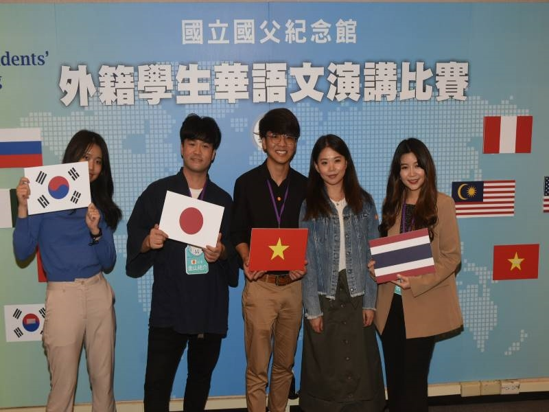 2020 Foreign Students Chinese Public Speaking Competition -7