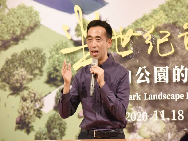"""Opening Ceremony of """"Half a Century Memory- Chungshan Park Landscape Retrospective and Prospect"""