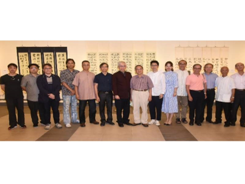 """""""A Commemorative Exhibition of Prof. Wang Chung's Calligraphy Art"""" -7"""