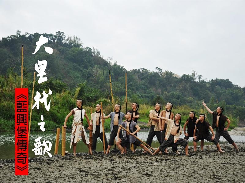 Historic Taiwanese Balle