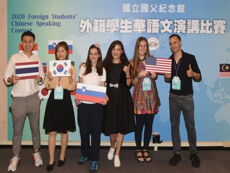 2020 Foreign Students Chinese Public Speaking Competition -8