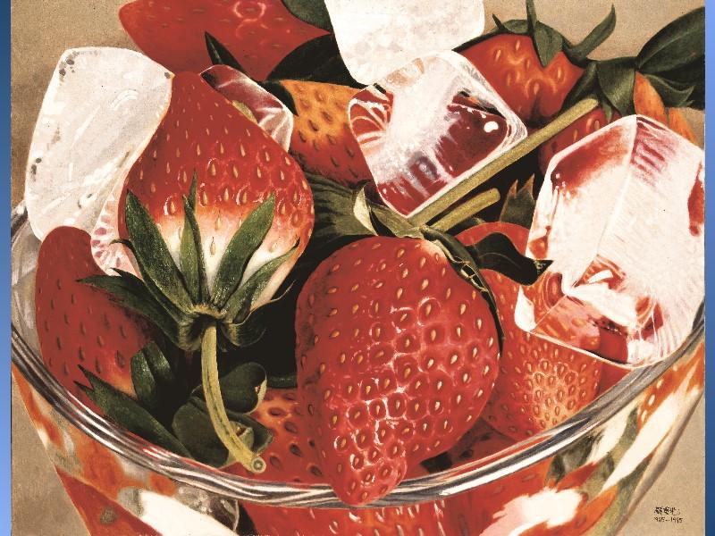 """Gu Chonghuang """"Summer Strawberries"""""""