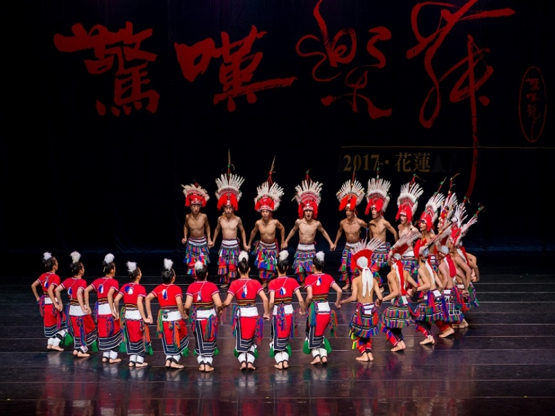 Stunning Music and Dance: Taiwan Indigenous Music and Dance Feast