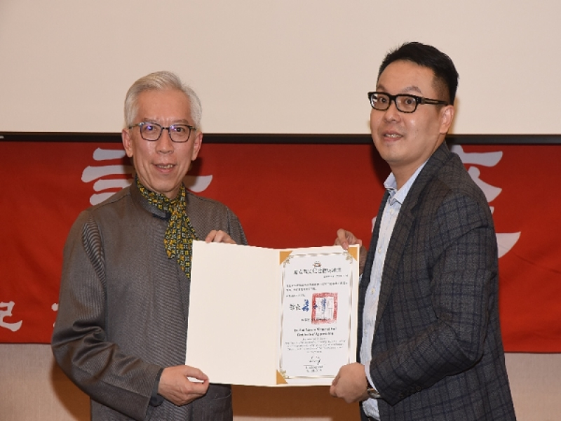 Director-general Liang Yung-Fei Awarded the Certificate of Gratitude