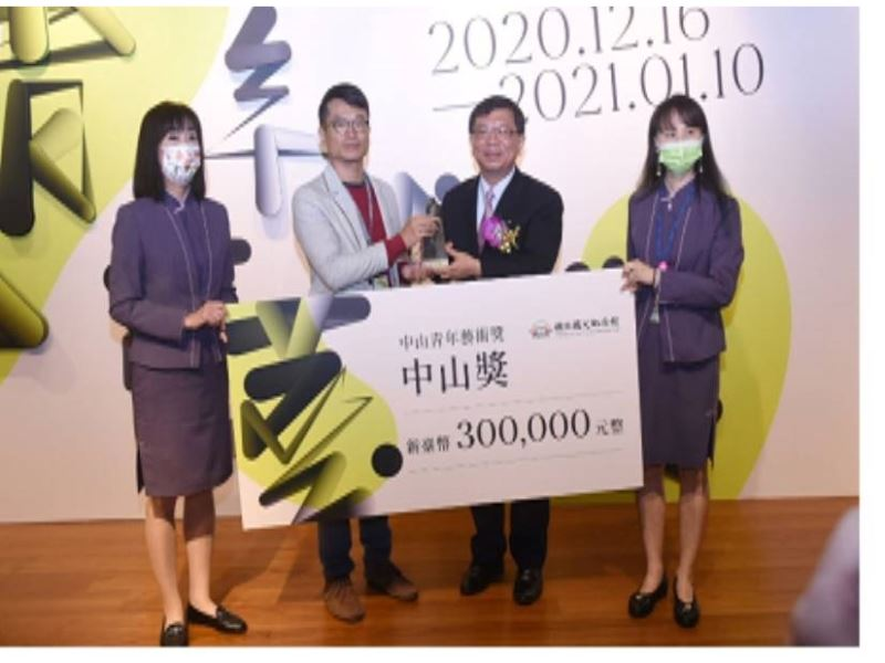 """Award-giving and Opening Ceremony of """"2020 Chungshan Youth Art Award Exhibition"""" - 8"""