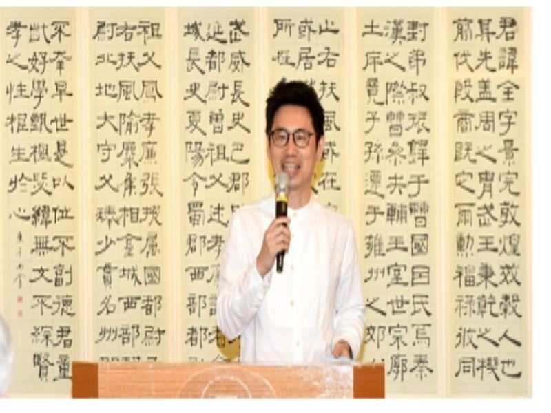 """A Commemorative Exhibition of Prof. Wang Chung's Calligraphy Art"" -4"