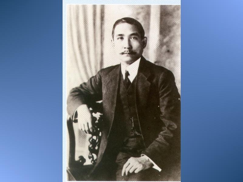 President Sun's Inauguration at Nanjing