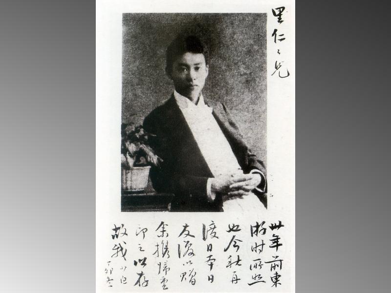 Chen, Siu-bak founded the organ newspaper