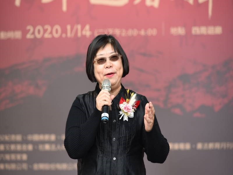 Counselor of Ministry of Culture, Fang Zhi-xu, attended the spring festival couplets writing event,