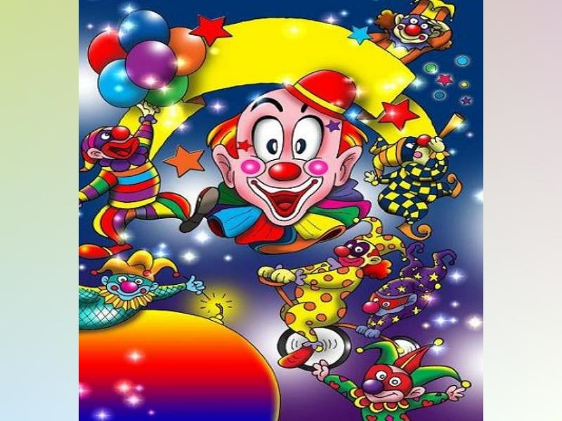 歡樂小丑總動員